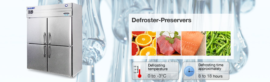 defrost-img1