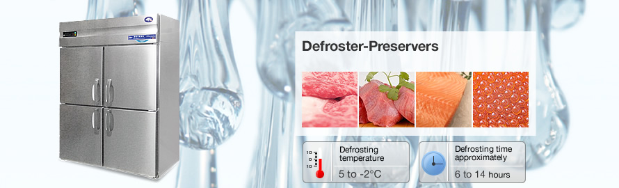 defrost-img3