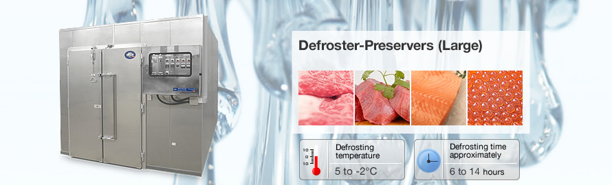 defrost-img4