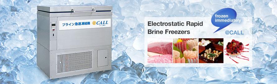 freeze-img3